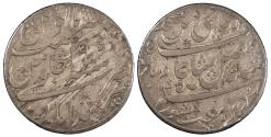 World Coins - INDIA East India Company, under Victoria, as Shah 'Alam II ND ry. 19 (1793-1818 issue) Rupee Near EF