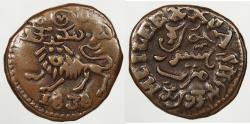 World Coins - INDIAN PRINCELY STATES: Mysore 1838 Krishnaraja Wodeyar III 20 Cash