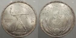 World Coins - EGYPT: AH1375 (1956) 50 Piastres