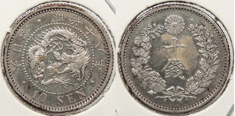 World Coins - JAPAN: 1885 10 Sen