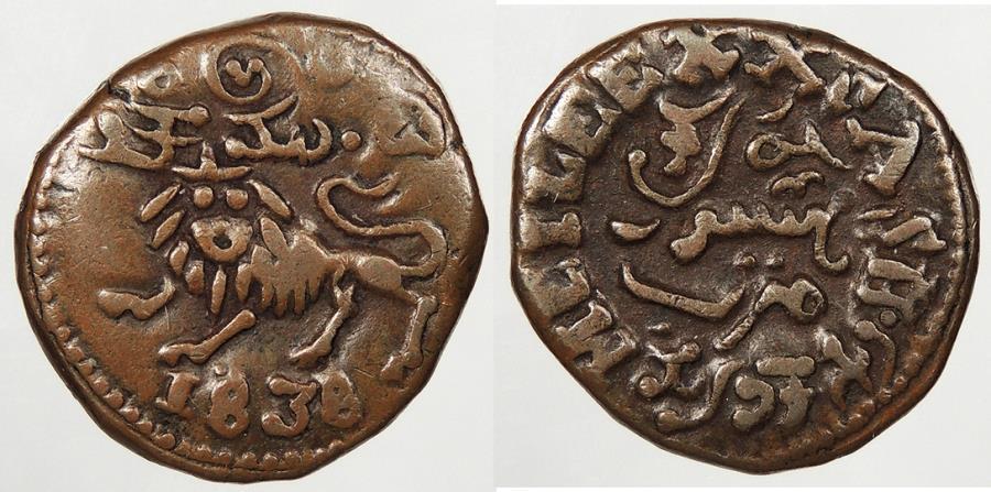 World Coins - INDIAN PRINCELY STATES: Mysore 1838 Krishnaraja Wodeyar III 20 Cash