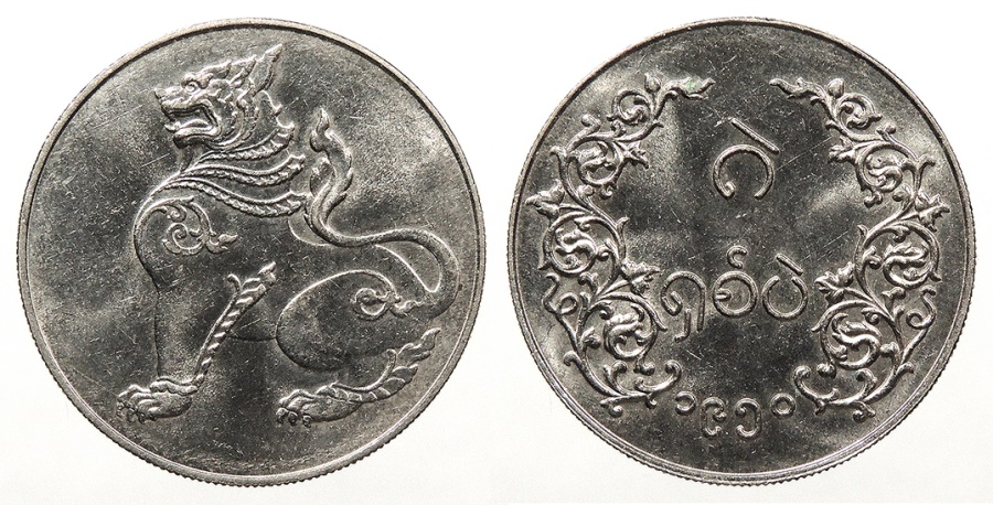 World Coins - BURMA: 1950 8 Pe