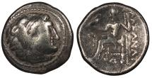 Ancient Coins - Eastern Europe Imitating Philip III of Macedon 3rd Century B.C. Drachm Fine
