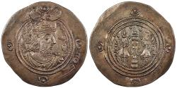 Ancient Coins - Khusru (Khosrau) II 590-628 A.D. Drachm Ahwaz in Khuzestan Mint EF
