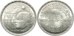 World Coins - EGYPT: AH 1397 (1977) 1 Pound