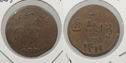 World Coins - NETHERLANDS EAST INDIES: AH1411 (1803) Singapore Merchants. Keping