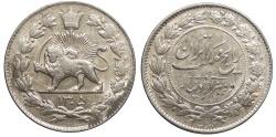 World Coins - Reza Shah SH 1305 (1926) 2000 Dinars (2 Kran) AU/UNC