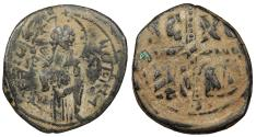 Ancient Coins - Anonymous, Time of Michael IV 1034-1041 A.D. Follis Constantinople Mint Good Fine