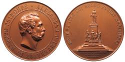 World Coins - RUSSIA by Griliches / Griliches Junior. 1894 AE 69mm Medal UNC