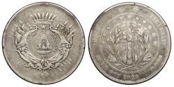 World Coins - HONDURAS 1871 50 Centavos EF