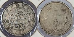 World Coins - JAPAN: M-25 (1892) Semi-key. 10 Sen
