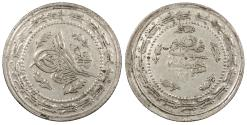 World Coins - TURKEY Mahmud II AK 1223 Yr 29 (1836-1837) 6 Kurush EF