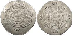 Ancient Coins - Arab-Sasanian Tabaristan Anonymous Abbasid Governor PYE125-143 (780-793 A.D.) Hemidrachm Tabaristan Mint Good VF