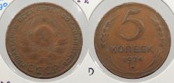 World Coins - RUSSIA: 1924 5 Kopeks