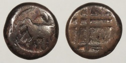 World Coins - INDIAN PRINCELY STATES: Mysore; Wodeyar Dynasty Post-1764 Cash (Kasu)