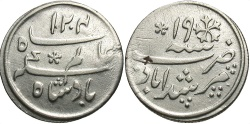 World Coins - INDIA: Bengal Presidency Frozen date A.H. 1204, yr. 19 (1819) 1/4 Rupee