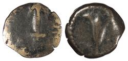 Ancient Coins - Judaea Hasmonean Dynasty John Hyrcanus I with Antiochos VII Sidetes 138-129 B.C. Prutah About Fine