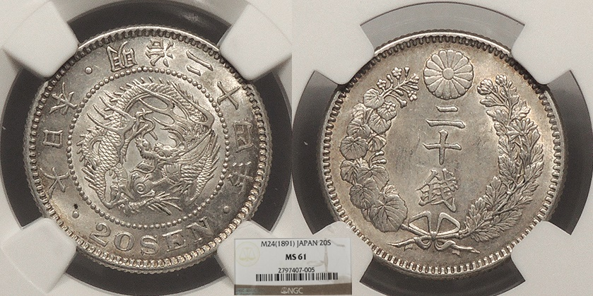 World Coins - JAPAN Mutsuhito (Meiji) M 24 (1891) 20 Sen NGC MS-61