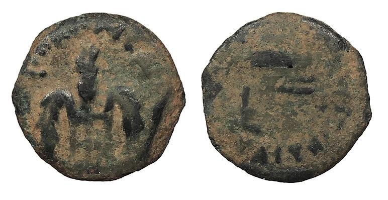 Ancient Coins - Judaea Pontius Pilate, prefect under Tiberius 26-36 C.E. Prutah Good Fine