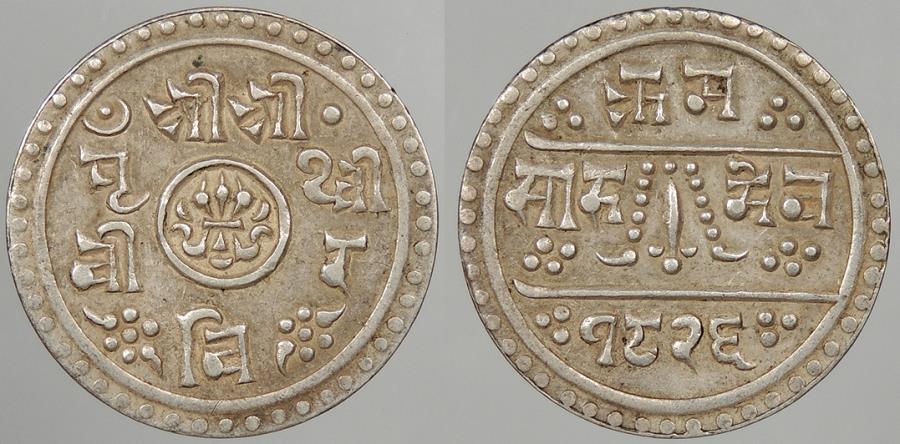 World Coins - NEPAL: SE 1826 (1904) 1/2 Mohar