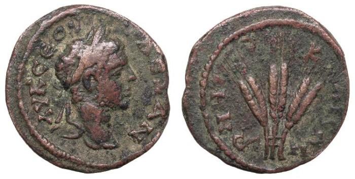 Ancient Coins - Cappadocia Caesarea Severus Alexander 222-235 A.D. AE21 VF