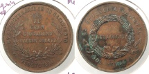 World Coins - URUGUAY: 1881 Joaquin Suarez centenary. 34mm Medal #WC63703