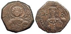 Ancient Coins - Manuel I 1143-1180 A.D. Tetarteron Thessalonica Mint VF