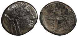 Ancient Coins - Ionia Smyrna Aristokrates, magistrate c. 190-75 B.C. AE22 Good Fine