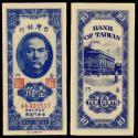 World Coins - CHINA Taiwan Bank of Taiwan Yr. 39 (1950) 10 Cents UNC