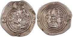 Ancient Coins - Khusru (Khosrau) II 590-628 A.D. Drachm Ray Mint Good VF