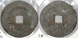 World Coins - KOREA: Treasury Department ND (1883) Series 5 5 Mun