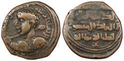 Ancient Coins - Syria Zangid Sinjar Qutb al-Din Muhammad b. Zangi AH594-616 (1197-1219 A.D.) Dirhem Sinjar Mint VF