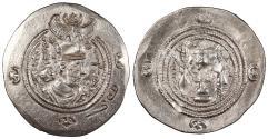 Ancient Coins - Khusru (Khosrau) II 590-628 A.D. Drachm Mint State