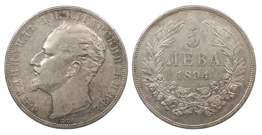 World Coins - BULGARIA Ferdinand I, as Prince 1894-KB 5 Leva AU
