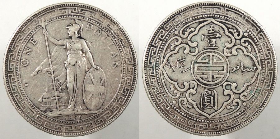 World Coins - GREAT BRITAIN: 1896 Contemporary Counterfeit Trade Dollar #WC63879