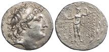 Ancient Coins - Seleukid Kings Antiochos VIII, Grypos 121-98/6 B.C. Tetradrachm EF