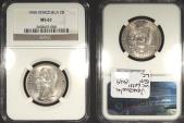 World Coins - VENEZUELA: 1945 2 Bolivares NGC MS-61