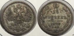 World Coins - RUSSIA: 1870-SPB HI 15 Kopecks