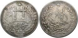 World Coins - AFGHANISTAN: AH 1310 (1892/3) 1 Rupee