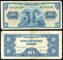 World Coins - GERMANY (WEST) Bank Deutscher Länder 22 August 1949 10 Deutsche Mark VF