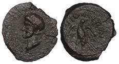 Ancient Coins - Macedon Amphipolis c. 187-31 B.C. AE17 VF