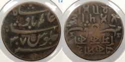 World Coins - INDIA: Bengal Presidency Yr.37 (1795) 1/2 Pice