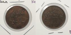 World Coins - MALAY PENINSULA: Selangor AH 1251 (1835) Keping