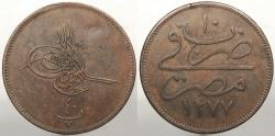 World Coins - EGYPT: AH 1277 Yr 10 (1870) 40 Para
