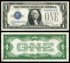 Us Coins - 1928-A 1 Dollar VF