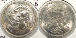 World Coins - EGYPT: 1980 Pound