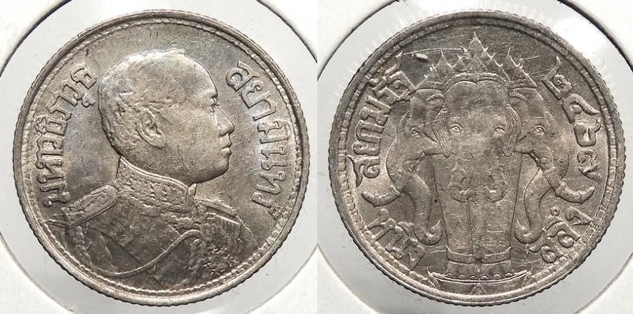 World Coins - THAILAND: 1924 1/4 Baht