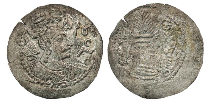 Ancient Coins - Nezak Huns 515-650 A.D. Drachm Kabul Mint EF