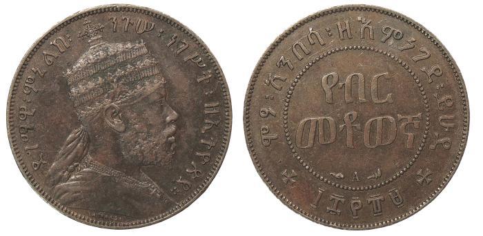 World Coins - ETHIOPIA Menelik II EE 1889 (1897) 1/100 Birr AU