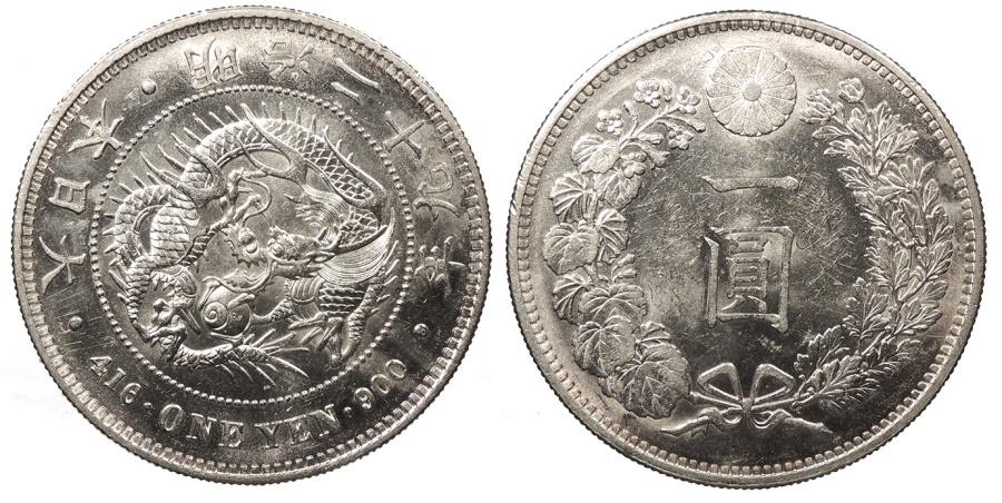 World Coins - JAPAN Mutsuhito (Meiji) M 29 (1896) Yen BU